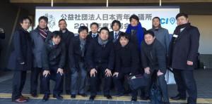 京都会議001